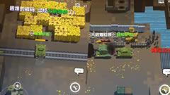 超级战车宣传视频