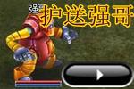 超级机器人2专题攻略