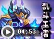 洛克王国小二:精灵王大乱斗