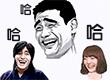 爆笑课堂03期
