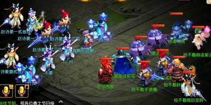 梦幻西游手游全民PK赛三四名争夺战视频