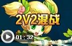 龙斗士3大职业大混战