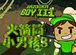 《火箭筒小男孩3》宣传视频