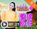 奥奇传说U灵协议②-01千魂洛基