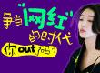 娱乐八卦周刊02期