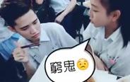 台湾同学模仿炫富,笑死了!