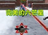 火线精英旧爱-魔剑、JS冲锋枪实战秀