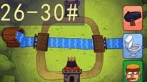 史上最贱的小游戏之电子游戏26-30关攻略