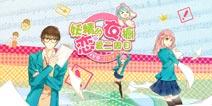 妖精的衣橱宣传PV