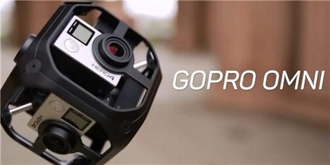 GoPro Omni 360度全景摄像机试用