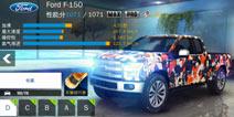 狂野飙车8福特F150龙穴1.30.799极速狂飙视频