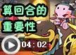 http://vedio.5054399.com/video/upload/1484879586.jpg
