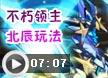 http://vedio.5054399.com/video/upload/1487210901.jpg
