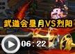 http://vedio.5054399.com/video/upload/1487733903.jpg