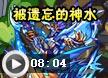 http://vedio.5054399.com/video/upload/1487816288.jpg