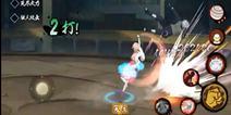 火影忍者春野樱[新春限定]技能展示视频