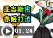 http://vedio.5054399.com/video/upload/1487905349.jpg