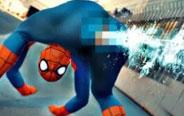 用屁股喷丝的蜘蛛侠