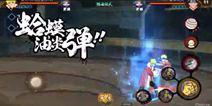 火影忍者漩涡鸣人[新春限定]技能展示视频