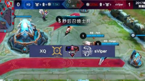 王者荣耀KPL春季赛sViper:XQ第二场视频