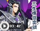 奥奇传说[梦谣]九天太子夜华携手白浅实战
