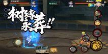火影忍者大和【暗部】技能展示视频