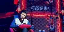 传奇公开赛总决赛TOP5集锦视频