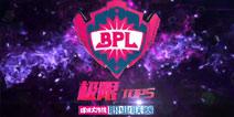球球大作战BPL首周精彩五佳球