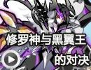 奥拉星飞宇vs团子娱乐pk