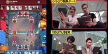 新模式2V2选卡和2V2友谊赛第二弹视频