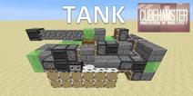 我的世界可移动的坦克