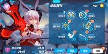 崩坏3测试服1.6版本新角色德丽莎樱火轮舞技能预览视频