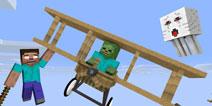 【怪物学园】我的世界飞机驾驶