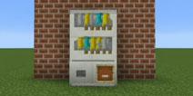 【梦轩】我的世界逼真的售货机