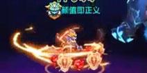 造梦西游OL13w王子撸东皇双神
