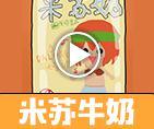 【晓贰重工】提拉米苏米苏奶
