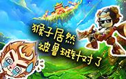【王者WTF】01 赵云的补刀技巧