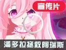 国庆神之战宣传片