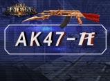AK47-龙测评第103期