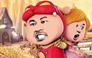 不是猪猪侠,是吔吔侠!