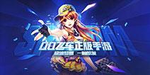 新游榜第一腾讯新作QQ飞车手游版实况首发视频