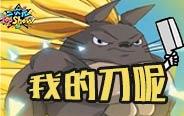 宫崎骏电影龙猫居然倒数排名?-----二次元topshow