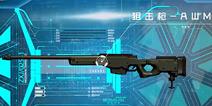 荒野行动AWM狙击枪评测以及使用技巧