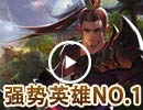 创世联盟荆轲 强势英雄NO.1