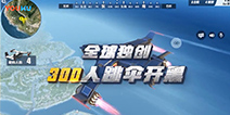 终结者2审判日1月31日新版大地图 海量玩法更新