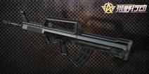 荒野行动国产95式步枪宣传片抢先看