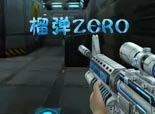 火线精英影杀-榴弹ZERO实战