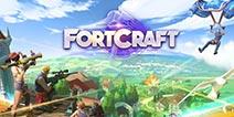 FortCraft专题攻略