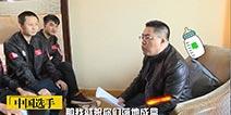 毒奶色黄旭东探访《终结者2》TSL全球总决赛七国选手