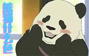 熊猫到底啥颜色啊!  --  《快把动物放进冰箱》01话